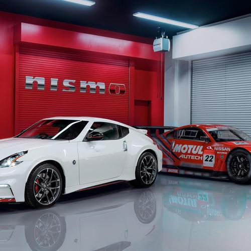 2015 Nissan 370Z NISMO 2 wallpaper