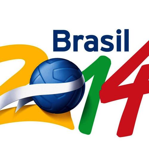 Brasil 2014 World cup wallpaper