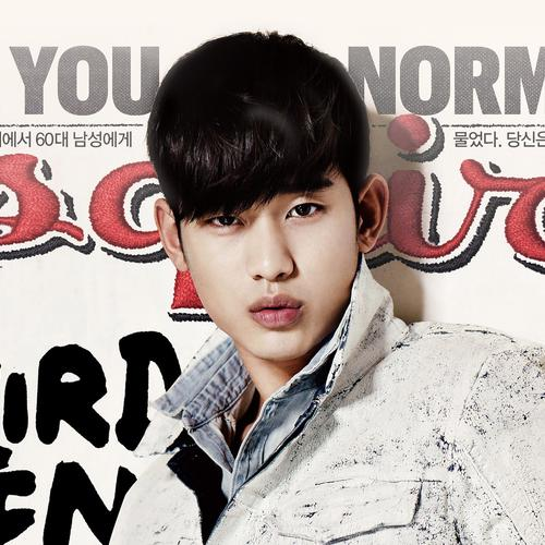 esquire kim soo hyun film face star