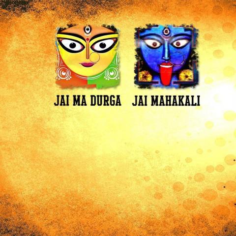 Jai Durga Maa Jai Mahâkâlî fonds d