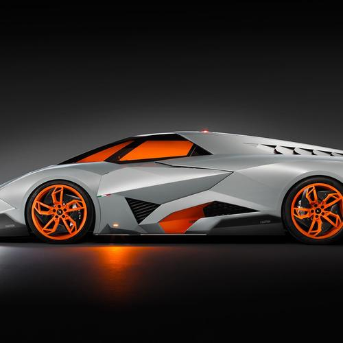 Download Lamborghini Egoista concept High quality wallpaper