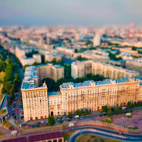 Moscow cityview in tilt shift photo wallpaper