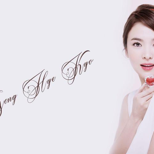 Song Hye Kyo Pretty wallpaper